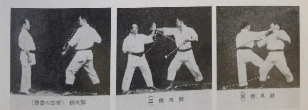 funakoshi-throw-1