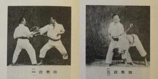 funakoshi-throw-2