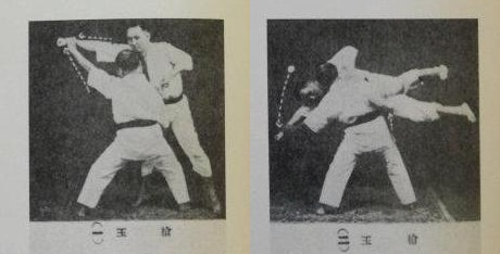 funakoshi-throw-6